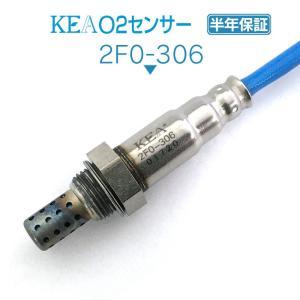 KEA O2センサー 2F0-306 (ステラ RN1 RN2 22690KA251 エキパイ側用) kea-yastore