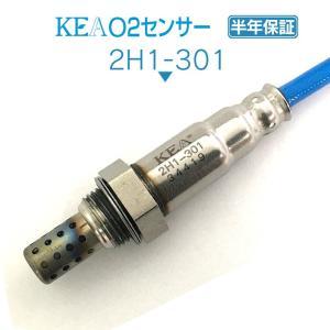 KEA O2センサー 2H1-301 (ザッツ JD1 JD2 36531-PFB-J02 NA車用)|kea-yastore