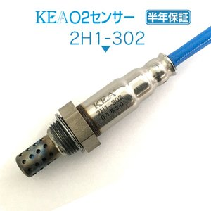 KEA O2センサー 2H1-302 (バモス HM1 HM2 36531-PFE-N03 横置き NA車用)|kea-yastore