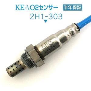 KEA O2センサー 2H1-303 (ザッツ JD1 JD2 36531-PXH-013 ターボ車用)|kea-yastore