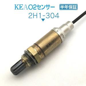 KEA O2センサー 2H1-304 (バモス HM1 HM2 36531-PFE-N01 1本線用)|kea-yastore