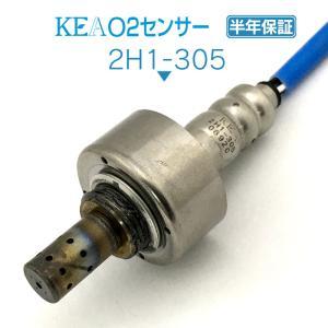 KEA O2センサー 2H1-305 (バモス HM1 HM2 36531-PTG-J01 ターボ車用)|kea-yastore