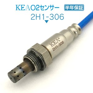 KEA O2センサー 2H1-306 ( バモスホビオ HM3 HM4 HJ1 HJ2 36532-RV4-004 横置き 下流側用 )|kea-yastore