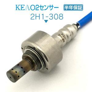 KEA O2センサー 2H1-308 ( アクティバン HH6 36531-PTF-J01 縦置き用 )|kea-yastore