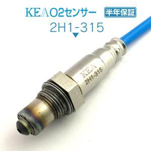 KEA O2センサー 2H1-315 ( N-BOX JF1 JF2 36532-5Z1-003 下流側用 )|kea-yastore