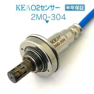 KEA O2センサー 2M0-304 ( eKワゴン B11W 1588A366 上流側用 )|kea-yastore