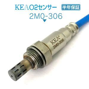 KEA O2センサー 2M0-306 ( デイズルークス B21A 22690-6A01E 下流側用 ) kea-yastore