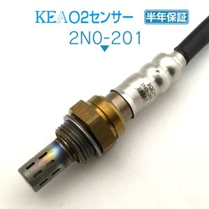 KEA O2センサー 2N0-201 (マーチ K12 AK12 BK12 BNK12 YK12 22690-8J001 )|kea-yastore