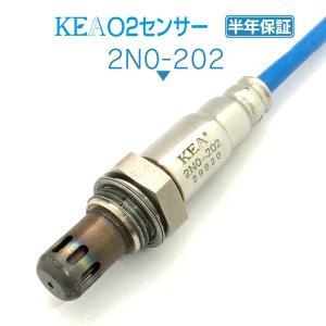 KEA O2センサー 2N0-202 (ノート E11 NE11 ZE11 22690-ED000 )|kea-yastore