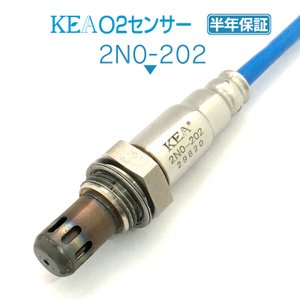 KEA O2センサー 2N0-202 (キューブ BNZ11 YZ11 BZ11 22690-ED000 )|kea-yastore