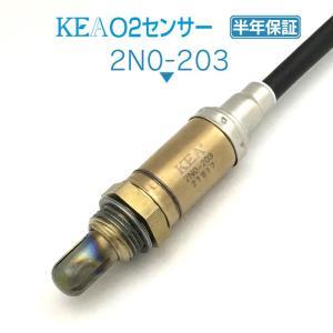 KEA O2センサー 2N0-203 (キャラバン DQGE25 VPE25 22690-VX000 ガソリン車用)|kea-yastore