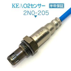 KEA O2センサー 2N0-205 ( セレナ C25 CC25 CNC25 NC25 22690-EN200 フロント側用 )|kea-yastore