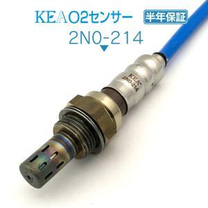 KEA O2センサー 2N0-214 ( エルグランド E51 NE51 ME51 MNE51 226A0-WL000 リア右左バンク側用 )|kea-yastore