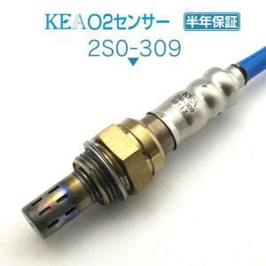 KEA O2センサー 2S0-309 (ワゴンR MH21S MH22S 18213-83G51 ターボ車用)|kea-yastore