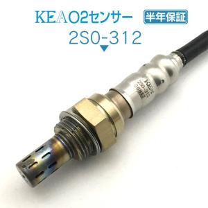 KEA O2センサー 2S0-312 (ワゴンR MH21S MH22S 18213-58J10 リア側用)|kea-yastore