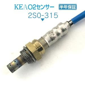 KEA O2センサー 2S0-315 (エブリィバン DA64V 18213-56M12 リア側 NA車用)|kea-yastore