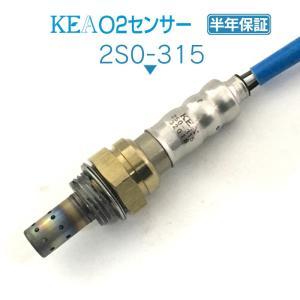 KEA O2センサー 2S0-315 ( NV100クリッパーバン DR64V 25012-4A00K リア側 NA車用 )|kea-yastore