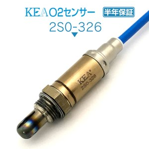 KEA O2センサー 2S0-326 ( ジムニー JA12C JA12V JA12W JA22W 18213-83CA0  )|kea-yastore