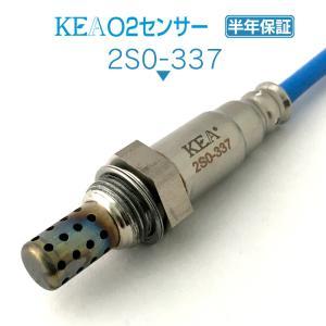 KEA O2センサー 2S0-337 ( ジムニー JA12C JA12V JA12W JA22W 18213-50G00  )|kea-yastore