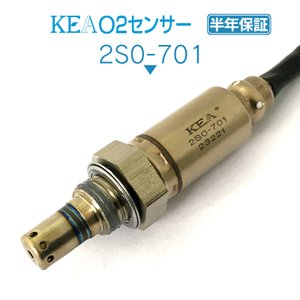 KEA O2センサー 2S0-701 ( アドレスV125S CF4MA 18213-17G01  )|kea-yastore