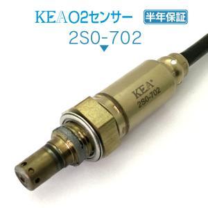 KEA O2センサー 2S0-702 ( アドレスV125G CF4EA 18213-16H01  )|kea-yastore