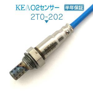 KEA O2センサー 2T0-202 (ノア AZR60G AZR65G 89465-20860 フロント側用)|kea-yastore