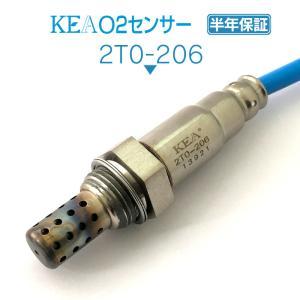 KEA O2センサー 2T0-206 (SC430 UZZ40 89465-50120 左側用)|kea-yastore