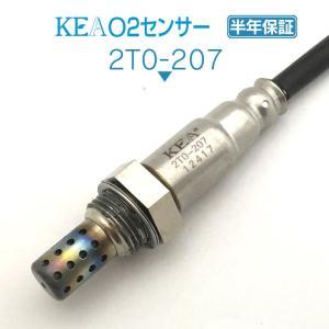 KEA O2センサー 2T0-207 (GS430 UZS190 89465-50130 右側用)|kea-yastore