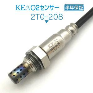 KEA O2センサー 2T0-208 ( GS430 UZZ40 89465-24220 リア左右側用 )|kea-yastore