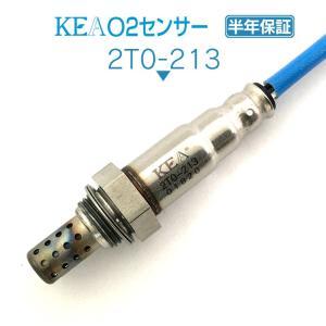 KEA O2センサー 2T0-213 ( SC430 UZZ40 89465-24210 リア左右側用 )|kea-yastore