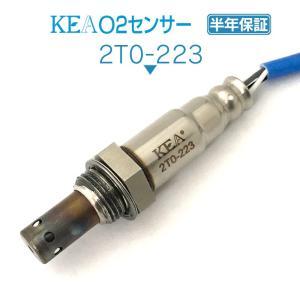 KEA O2センサー 2T0-223 (アルファード ANH10W 89465-58070 2WD リア側用)|kea-yastore