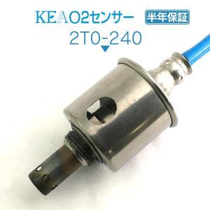 KEA O2センサー 2T0-240 ( GS430 UZS190 89465-30740 リア左側用 )|kea-yastore