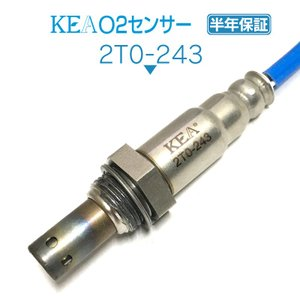 KEA O2センサー 2T0-243 ( CT200H ZWA10 89465-47080 リア側用 )|kea-yastore
