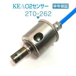 KEA O2センサー 2T0-262 ( IS350 GSE21 GSE31 89465-30730 リア左右側用 )|kea-yastore