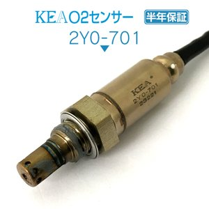 KEA O2センサー 2Y0-701 ( シグナスX XC125SR 2BJ-SED9J 2EB-H592A-00  )|kea-yastore