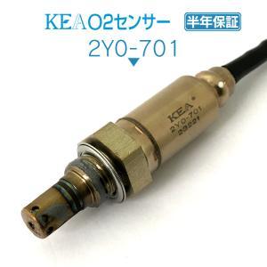 KEA O2センサー 2Y0-701 ( BW'SX YW125X EBJ-SEA6J 2EB-H592A-00  )|kea-yastore