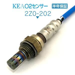 KEA O2センサー 2Z0-202 ( プレマシー CREW CR3W LF2N-18-861A 下流側用 ) kea-yastore