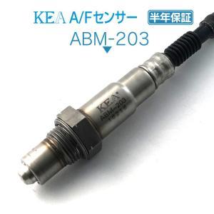 KEA A/Fセンサー(ラムダセンサー) ABM-203 (MINI CLUBMAN COOPER S R55 11787576673 上流側用)|kea-yastore