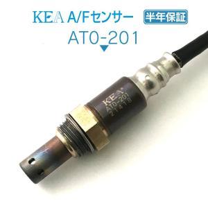 KEA A/Fセンサー ( O2センサー ) AT0-201 ( IS250 GSE20 GSE25 89467-30010 フロント左右側用 ) kea-yastore