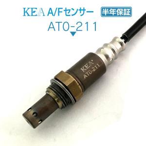 KEA A/Fセンサー ( O2センサー ) AT0-211 ( IS250 GSE25 89467-30020 エキマニ右側用 ) kea-yastore