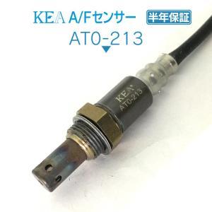 KEA A/Fセンサー ( O2センサー ) AT0-213 ( CT200H ZWA10 89467-52060 フロント側用 ) kea-yastore