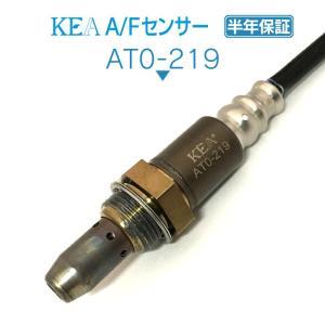 KEA A/Fセンサー ( O2センサー ) AT0-219 ( IS350 GSE21 89467-30040 運転席フロント側用 ) kea-yastore