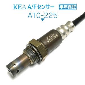 KEA A/Fセンサー ( O2センサー ) AT0-225 ( IS350 GSE21 GSE31 89467-22030 フロント左側用 ) kea-yastore