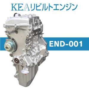 KEAリビルトエンジン END-001 ( ハイゼットカーゴ S321V S331V KFVE NA車用 )|kea-yastore