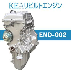 KEAリビルトエンジン END-002 ( ハイゼットカーゴ S321V S331V KFVE NA車用 )|kea-yastore