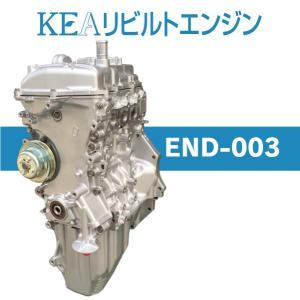 KEAリビルトエンジン END-003 ( ハイゼットトラック S201P S211P KFVE NA車用 )|kea-yastore