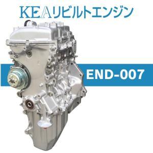 KEAリビルトエンジン END-007 ( ハイゼットカーゴ S321V S331V KFVE NA車用 )|kea-yastore