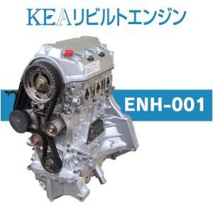 KEAリビルトエンジン ENH-001 ( アクティバン HH5 HH6 E07Z 横置き NA車用 )|kea-yastore