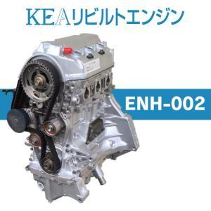 KEAリビルトエンジン ENH-002 ( アクティトラック HA6 HA7 E07Z 横置き NA車用 )|kea-yastore