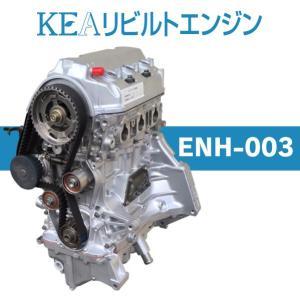 KEAリビルトエンジン ENH-003 ( バモス HM1 HM2 E07Z 横置き NA車用 )|kea-yastore